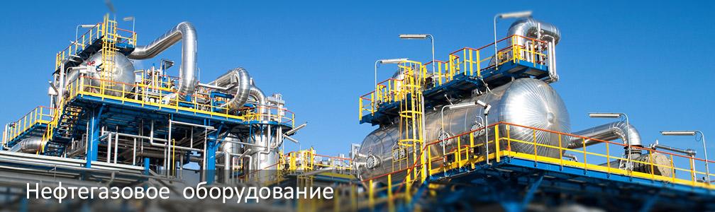 nefte-gaz